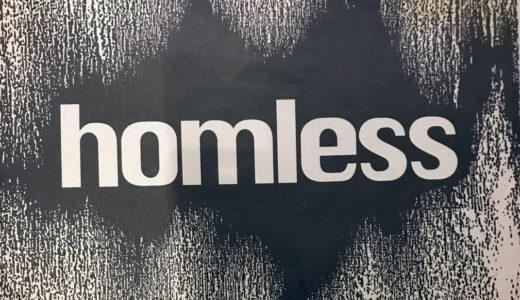 HOMELESS|東京・横浜・NY!アーバンスケート・スタイルを日本に広めたホームレス