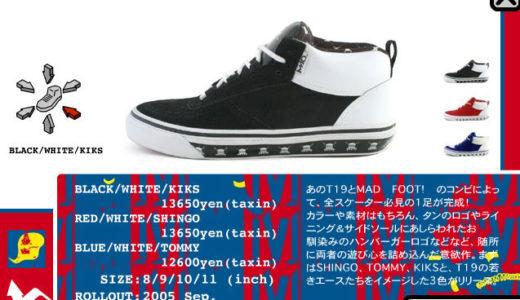 T19 × MAD FOOT! 若きエースたちをイメージしたコラボモデル