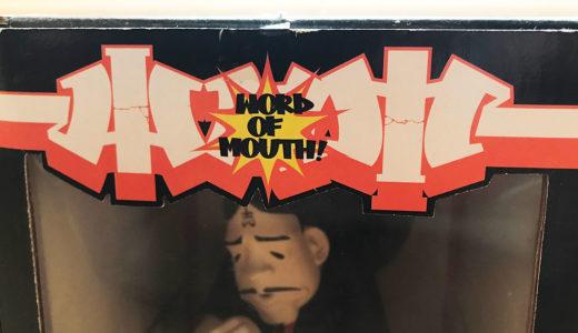 Word of Mouth|スケートとグラフィティ。ストリートの2大カルチャーの魅力を教えてくれるワード・オブ・マウス